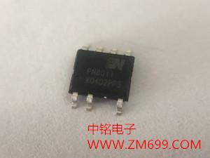 外围元器件极精简的小功率非隔离开关电源芯片--PN8011