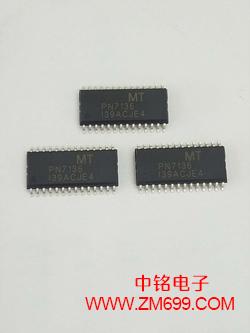3段高压驱动电源芯片--PN7336