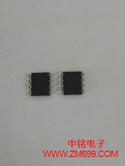 基于P衬底、P外延的高压、高速功率MOSFET和IGBT驱动芯片--PN7103