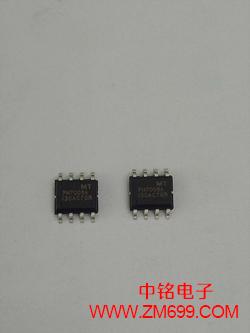 半桥驱动芯片-PN7103
