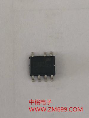 带启动模块准谐振交直流转换芯片--PN8275