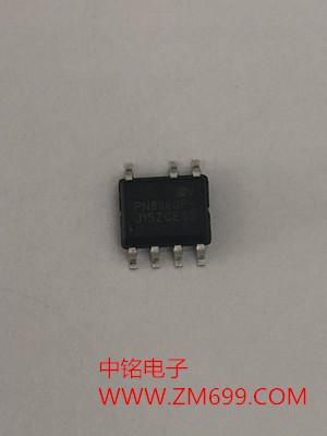 高精度的恒压、恒流原边控制器及功率MOSFET--PN8360P