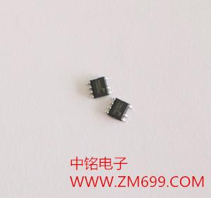 全电压输入范围±5%的CC/CV精度交直流转换器--PN8370Q