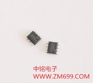 集成PFM控制器及650V高雪崩能力非隔离转换芯片--PN8054