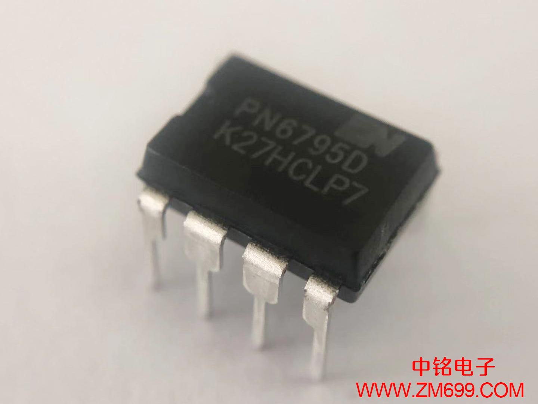 内置高压启动电路交直流转换器--PN6795C