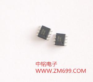 1A 1.5MHz降压转换器--AT7170/AT7170E