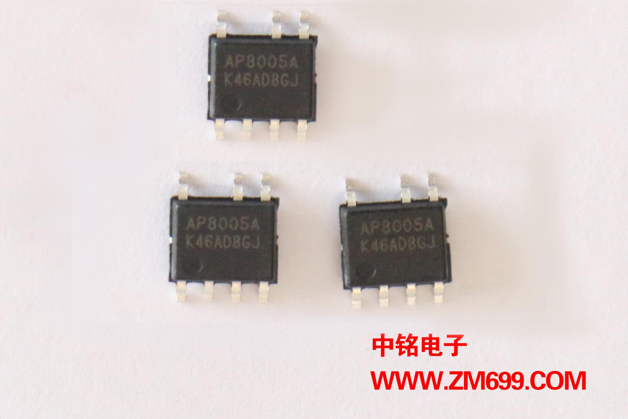 内置500V高压启动与自供电模块转换芯片--AP8005A