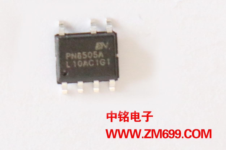 系统快速启动、超低待机功能的非隔离交直流转换芯片--PN8505A