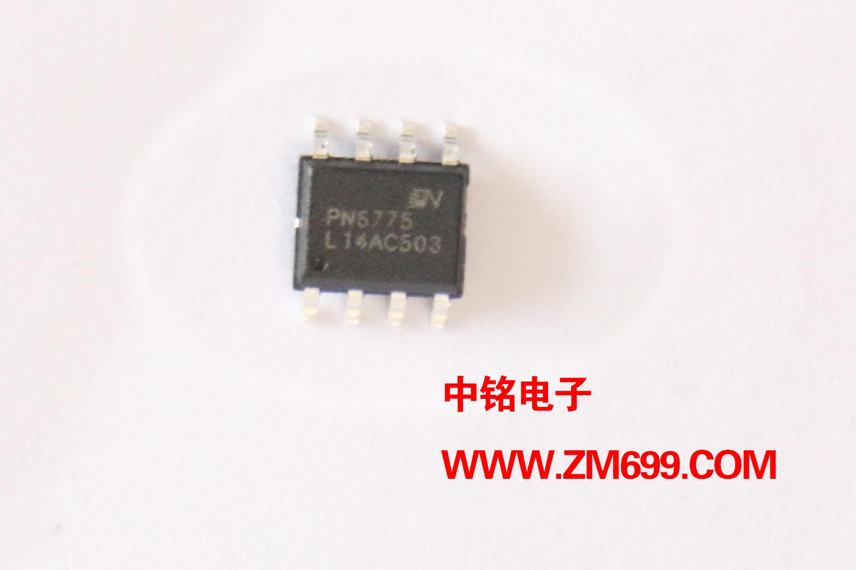 内置高压启动电路,原边反馈交直流转换器--PN6775H