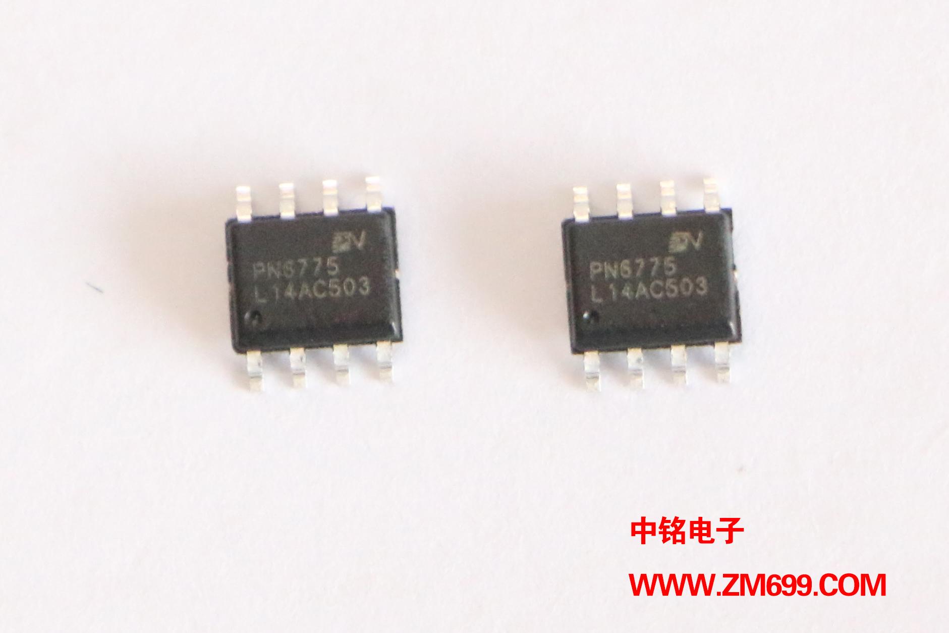 用于高性能、外围元器件精简的充电器、适配器和内置电源转换器--PN6775