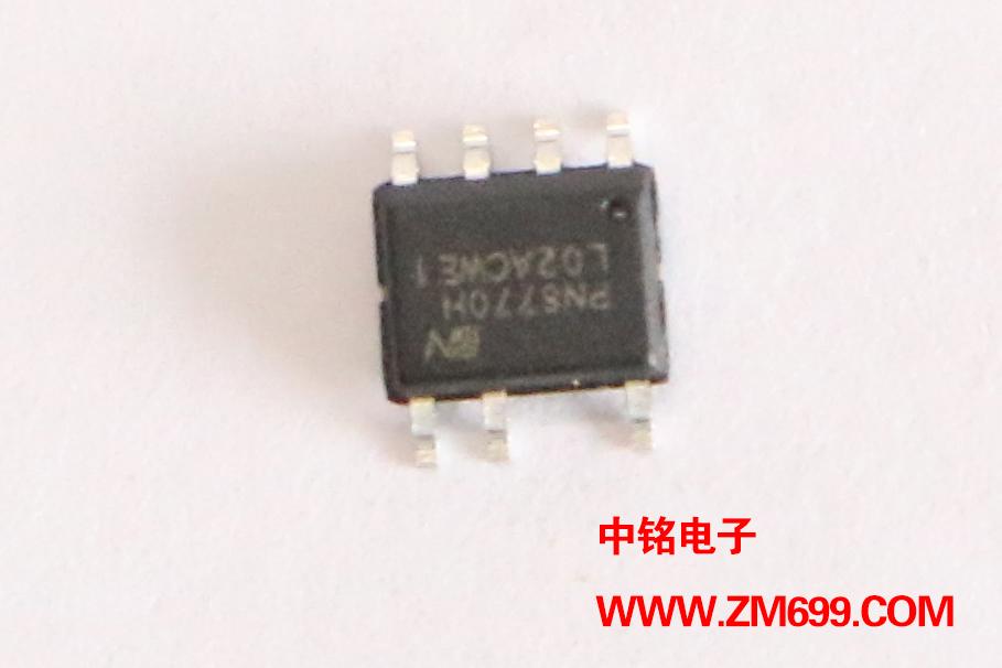 适用于小家电,高性能外围元器件精简的充电器电源芯片--PN6770H
