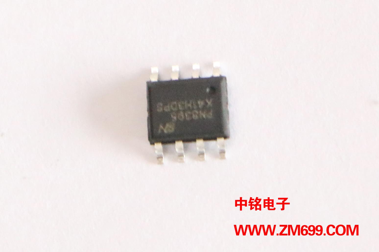 外围元器件精简的充电器、适配器和内置电源的芯片--PN8395H