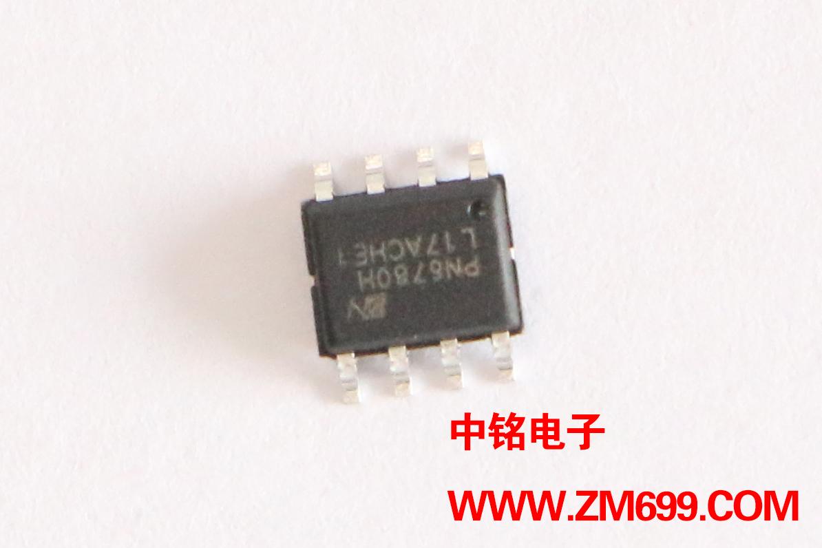 采用多模式技术提高效率,隔离式原边反馈转换器--PN6780H