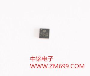 带充电均衡功能的双节串联锂电池升压充电IC--IP2326