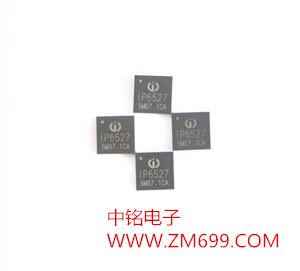 集成Type-C PD3.0(PPS)等14种快充协议的降压芯片--IP6527