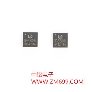 兼容WPC协议的7.5W/10W无线充电发射控制器--IP6806