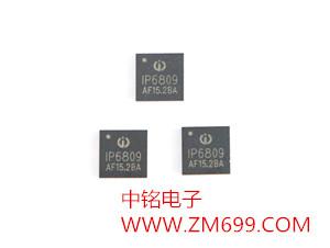 兼容WPC的7.5W/10W/15W无线充电发射控制器--IP6809