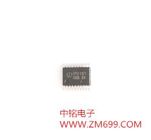 集成VOOC闪充, Apple 2.4A, S AMSUNG, BC1.2充电协议的SOC --IP2191