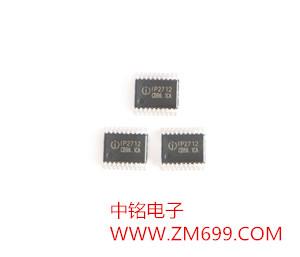 集成USB协议高压快充协议的电源管理SOC--IP2712T