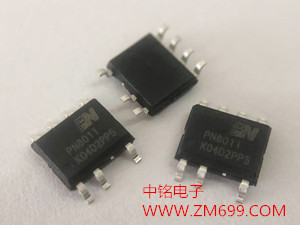 外围元器件极精简,非隔离交直流转换芯片--PN8043
