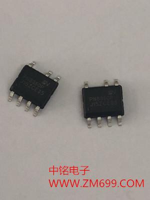 具有EMI特性、系统启动、低待机功能的转换芯片--PN552L