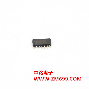 240-960MHz带编码器的单片OOK发射器--CMT2157B