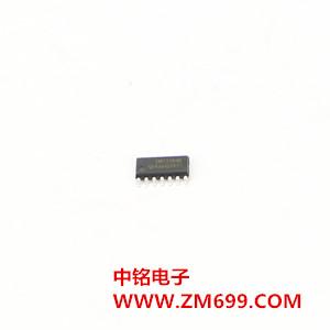 240-960MHz Flash型OOK发射SoC--CMT2189B
