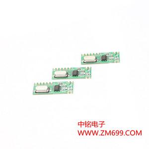315/433.92 OOK无线接收模块--RFM210LH-D