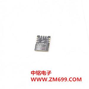 蓝牙(BLE)芯片上的系统--CMT4501