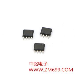 低功耗5V供电315/433.92 MHz OOK接收器--CMT2210LH