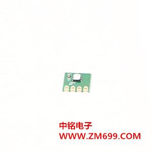 I2C湿度和温度传感器--TH06C