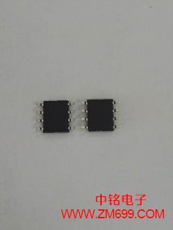 具有功耗睡眠模式的两通道马达驱动芯片--PN7705