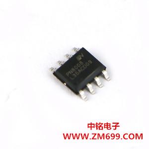 内置650V小功率非隔离开关电源--PN8008