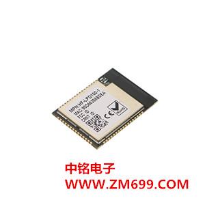 低功耗嵌入式 Wi-Fi 模组--HF-LPD1X0