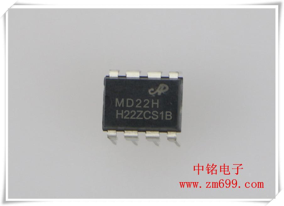 低待机功耗高性能开关电源IC--MD22H