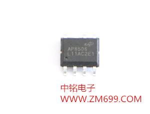 同步整流架构固定5V输出的非隔离交直流转换芯片--AP8504